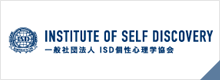 Institute of Self Discovery